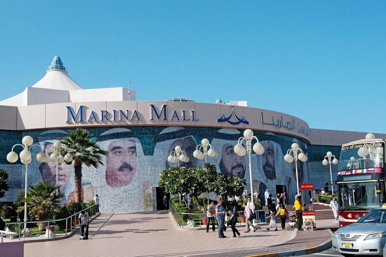 Marina Mall Abu Dhabi is offering massive prizes this festive season | News  | Time Out Abu Dhabi