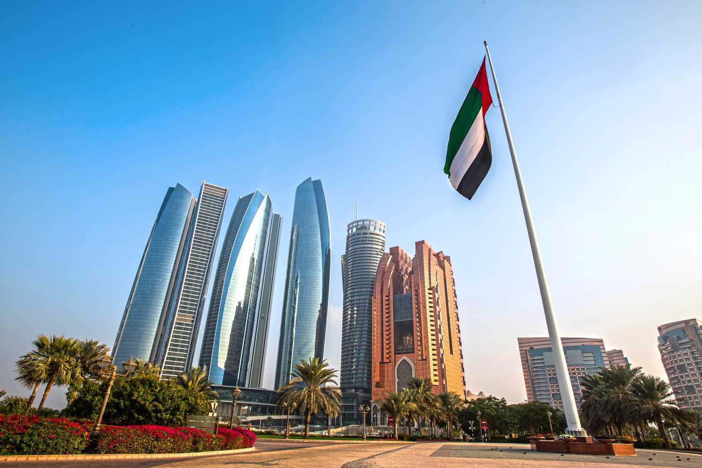 UAE announces Eid al-Fitr 2020 dates for Abu Dhabi   News   Time ...