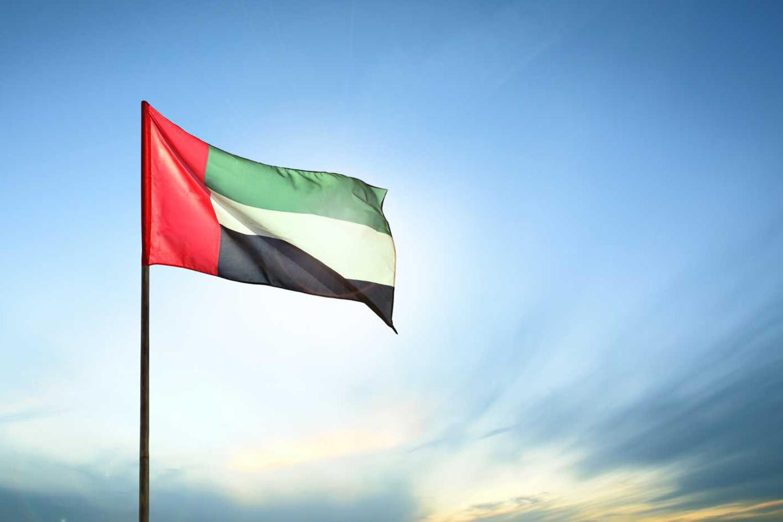 Abu Dhabi News - cover