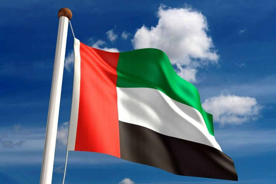 UAE residents and citizens to shape the country's future for next 50 years