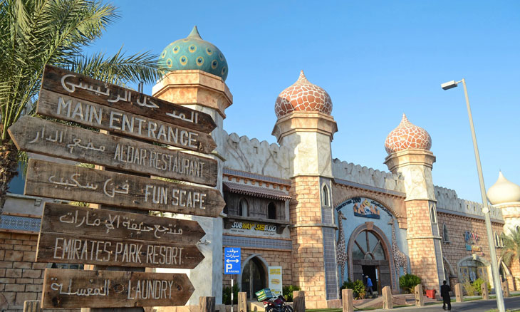 Emirates Park Zoo   Things to do with Kids in Dubai