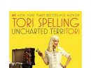 Unchartered Territori by Tori Spelling Tori Spelling is a semi-famous celebrity with a father who produced TV shows that made people very famous. This being the 21st century and her's being a Hollywood story that makes Tori Spelling very famous. If that doesn't make sense then you should read more about the socialite lifestyle to find out about her escapades on Twitter, battling paparazzi at the grocery store and celebrity friends.   Why it's a great summer read: You might need to keep it inside a dusty copy of a Dostoevsky novel and you might have to keep a copy of Ahlan! nearby to know who is who. But there is no denying the fact that flicking through the pages of Tori's latest attempt at a book (there are two others in the series) is bright, easy name-dropping fun.