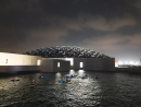 Full moon kayaking at Louvre Abu DhabiSeahawk, the company taking kayakers around Louvre Abu Dhabi, is now launching a full moon version of the tours so you can see what the iconic museum looks like lit up at night from the water. If you've never seen Louvre Abu Dhabi lit up at night then you're missing out, and getting to check it out while kayaking in the cooler weather sounds perfect to us. Spaces are limited and booking is essential so if you want to get involved it's best to plan ahead.Dhs126. Thu, Fri and Sat, 6pm, 8pm, 10pm. Louvre Abu Dhabi, Saadiyat Island www.sea-hawk.ae