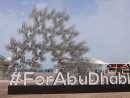 See Forever bicycles at the CornicheA new public art piece, part of the For Abu Dhabi initiative, is now at the Corniche. Forever bicycles was designed by Chinese artist and activist Ai Weiwei.Free. Abu Dhbi Corniche.