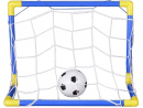 Dhs65 Juniors deluxe soccer goal setThey can bend it like Beckham and save it like Schmeichel with this diddy-sized football net and ball... Goal.www.babyshop.com.