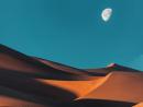 The stunning Liwa desert.Credit: @mustafaa7