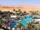 Qasr Al Sarab Desert Resort by Anantara If there was ever a visual representation of an oasis in the desert, the Qasr Al Sarab Desert Resort by Anantara would be the picture perfect image. The décor of its 154 rooms and 52 villas is brimming with rich colours and beautifully designed fabrics giving off rustic Arabian vibes and select pool villas come complete with private plunge pools overlooking the picturesque desert.Abu Dhabi, www.anantara.com/en/qasr-al-sarab-abu-dhabi (02 886 2088).