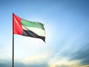 Private sector holiday announced for Eid Al-Adha