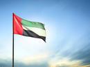Abu Dhabi reduces hours for National Sterilisation Programme