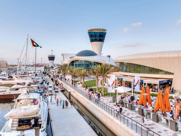 Where to celebrate UAE National Day