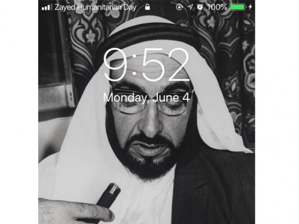 Here's why your UAE phone says Zayed Humanitarian Day
