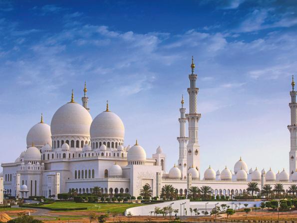 When is Ramadan 2019 in Abu Dhabi?