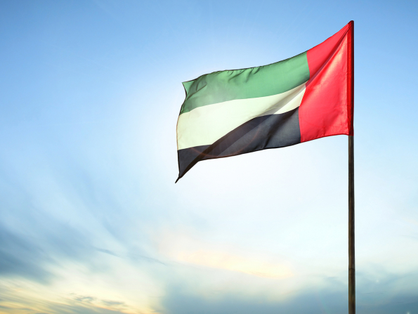 UAE passport officially ranked most powerful in the world