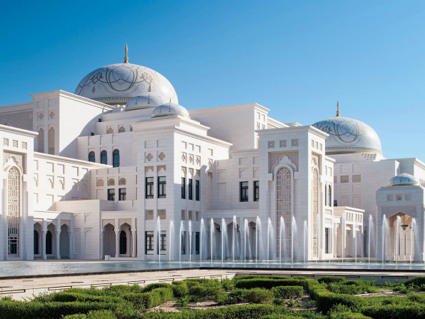 Why you should check out the library in Abu Dhabi's presidential palace