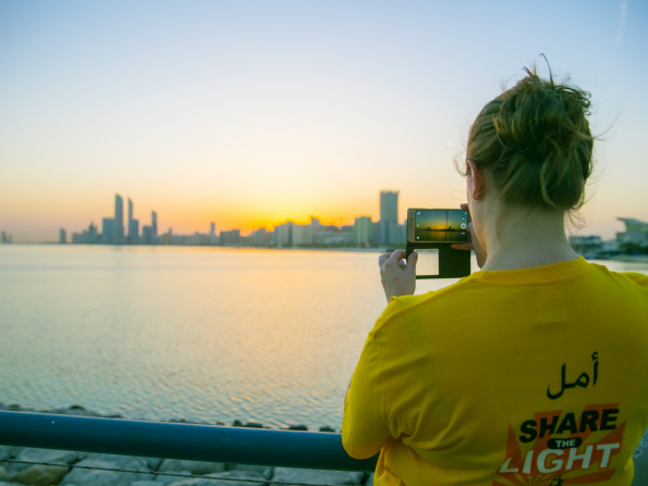 You can help inspire people in Abu Dhabi this weekend