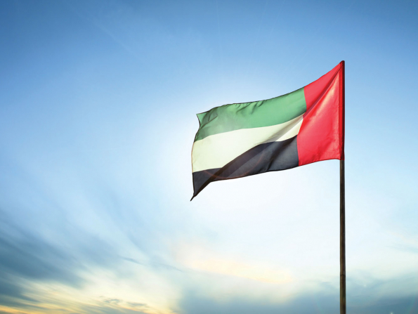 Holiday confirmed for Islamic New Year in the UAE