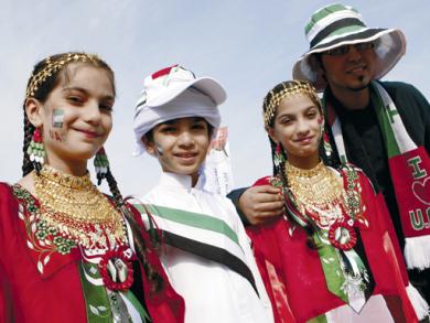 Happy UAE National Day 2010