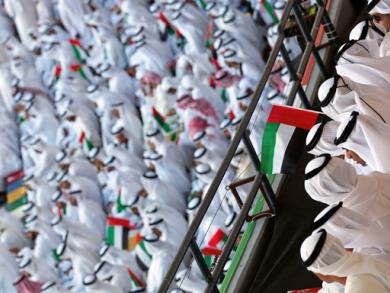 UAE National  Day in Abu Dhabi