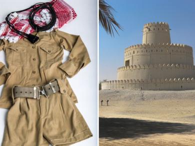 Abu Dhabi military history celebrated at new exhibition