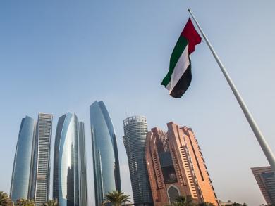Plan ahead for UAE public holidays in 2018