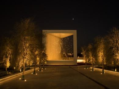 The Founder's Memorial is open