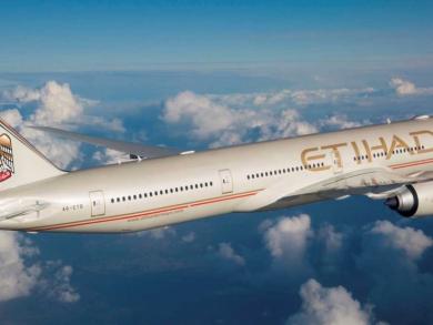 Scoop bumper discounts in Abu Dhabi with Eithad Airway's bonus scheme