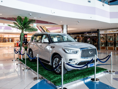 Win a luxury car at Marina Mall this summer