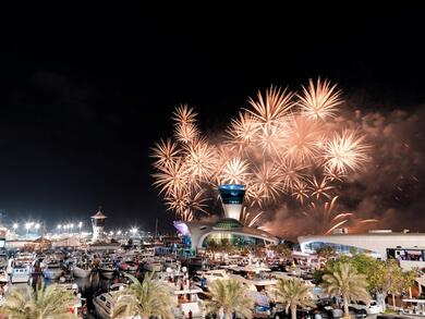 Enjoy Eid Al Adha with a three-day celebration at Yas Marina