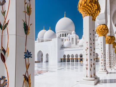 Eid Al Adha holidays announced for UAE public sector workers