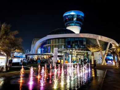 Yas Marina is throwing a massive block party and you're invited
