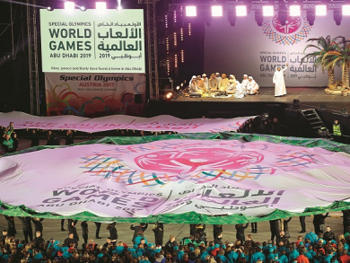 How to become a Special Olympics 2019 volunteer in Abu Dhabi