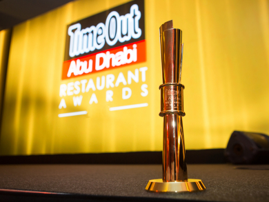 Win two tickets for the Time Out Abu Dhabi Restaurant Awards 2018