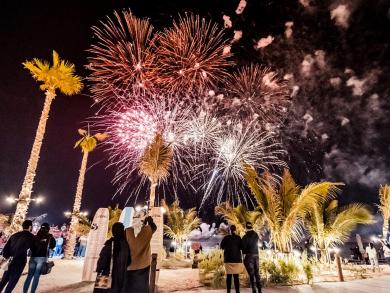 Best things to do in Abu Dhabi this long weekend, November 29 - December 2