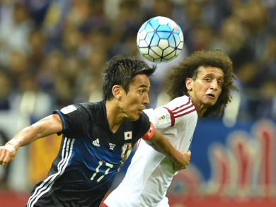 All the details for the Iran v Japan Asian Cup 2019 semi-final