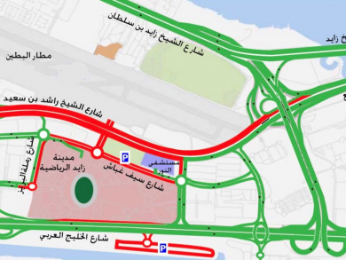 Find out which roads are closed in Abu Dhabi for Pope Francis' visit