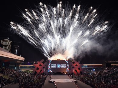 Grab your tickets for the Special Olympics opening ceremony
