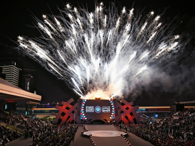 Special Olympics World Games Abu Dhabi 2019: An introduction