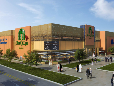 Opening date revealed for Abu Dhabi's eco-friendly shopping mall