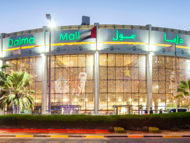 Abu Dhabi's Dalma Mall has reopened to the public