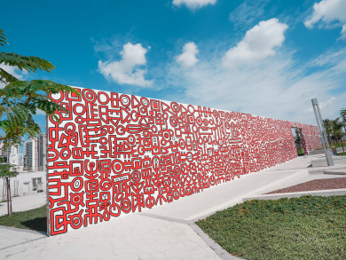 In pictures: Abu Dhabi park welcomes new public art