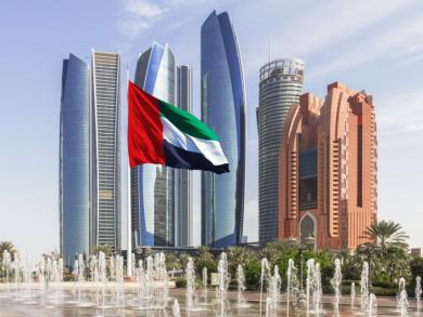 New public holiday announced in Abu Dhabi for Eid Al-Fitr
