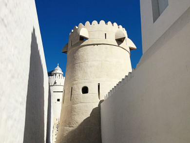 Two free things to do in Abu Dhabi: Explore an ancient fort and join a quiz team