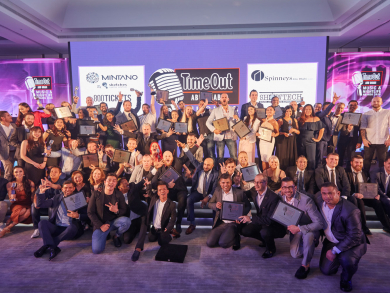 Here are the winners from the Time Out Abu Dhabi Music & Nightlife Awards 2019