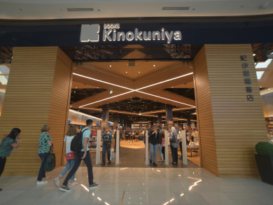 Kinokuniya bookstore to open first Abu Dhabi branch