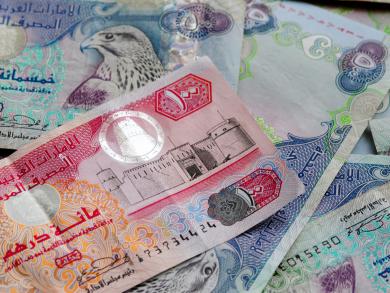 10 brilliant ways to save money in Abu Dhabi
