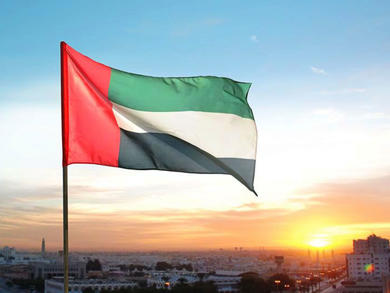 All the remaining public holidays in the UAE in 2020