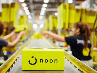 Massive noon.com Yellow Friday sale coming to the UAE