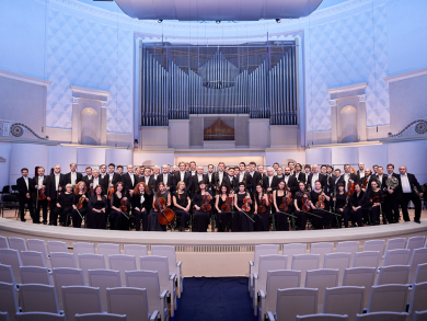 Things to do in Abu Dhabi: See the Russian National Orchestra at the Cultural Foundation