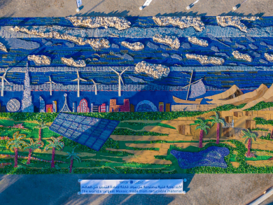 Abu Dhabi lands world record for largest mosaic made from recyclable materials