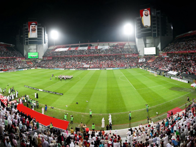 Egyptian Super Cup final to be held in Abu Dhabi in February